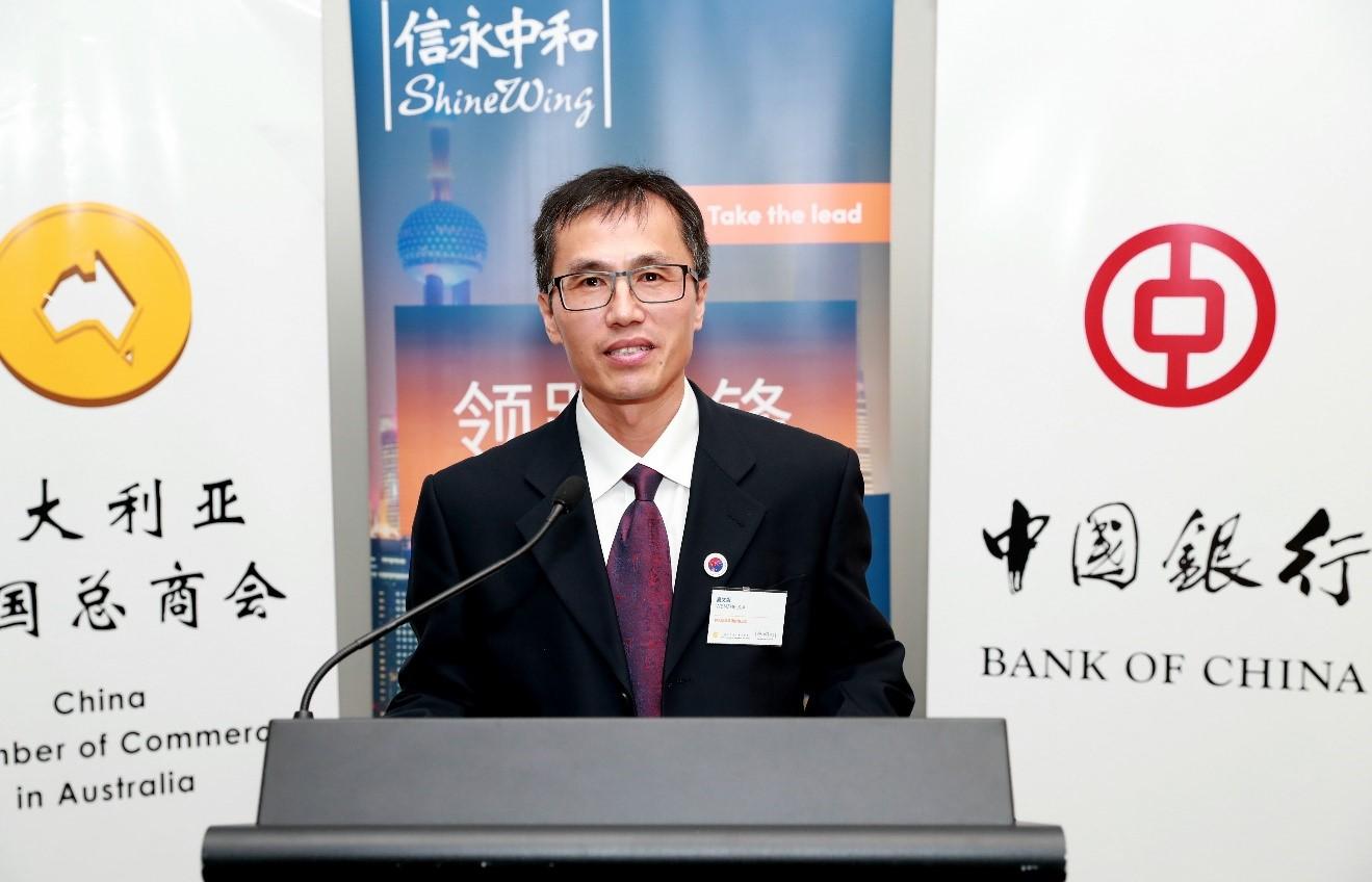 总商会能源与资源委员会副主席夏文哲致辞